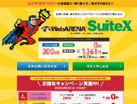 SuiteX