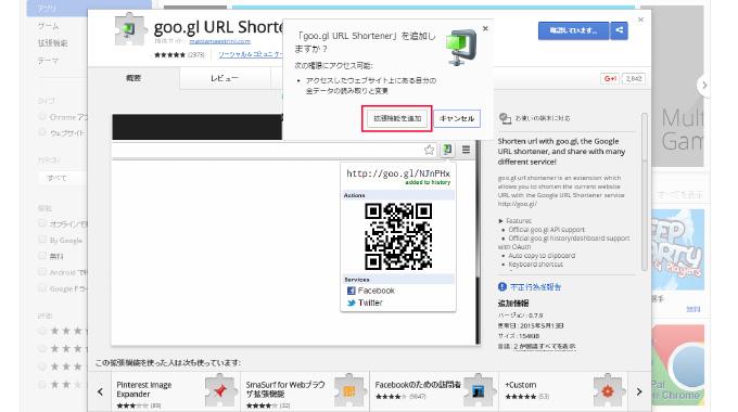 URL-Shortener002