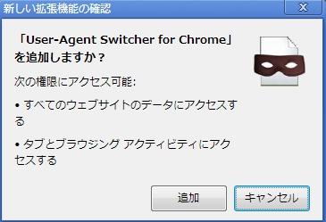 User-Agent002