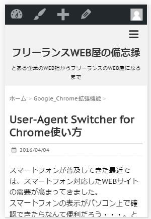 User-Agent004
