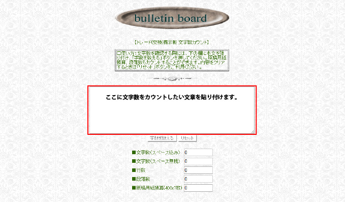 bulletin-board001