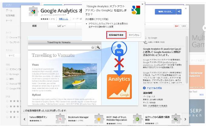 google-adon003