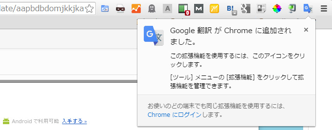 google-translate003