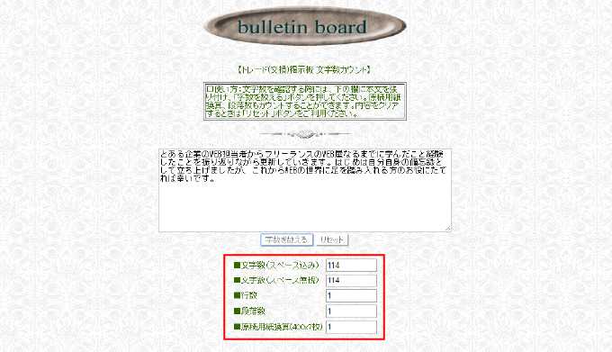 bulletin-board003